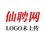 仙居县飘云商贸有限公司