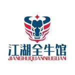 浙江大谷餐饮管理有限公司