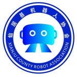 仙居机器人协会