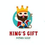 国王的礼物绘本艺术中心(台州妥妥教育咨询有限公司)